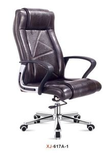 617A Executive Chair