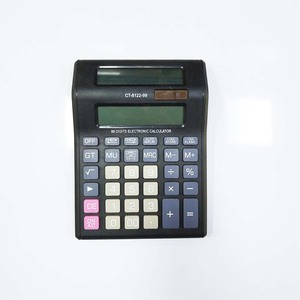 Calculator KK