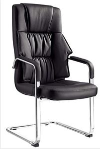 E704# Visitor Chair