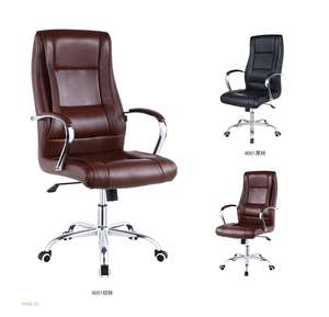8001 Swivel Chair
